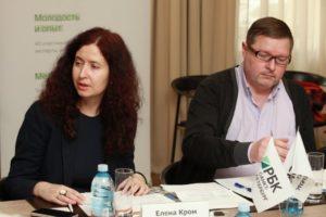 Федор Гаврилов и Елена Кром